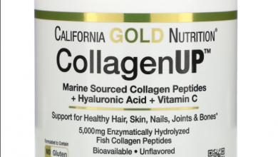 صورة كولاجين اي هيرب collagen – أفضل 4 أنواع كولاجين في اي هيرب