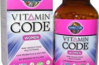 فيتامين كود للنساء فيتامين كود للشعر مكونات فيتامين كود للرجال فيتامين كود للرجال النهدي فيتامين كود في مصر Vitamin Code فيتامين زيت كبد الحوت للأطفال افضل مكمل غذائي فيتامينات ومعادن للرجال